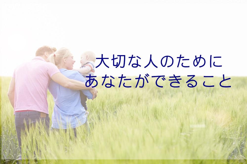 【埼玉・川越】チェリッシュ*メディカルアロマ*フラワーディフューザー教室